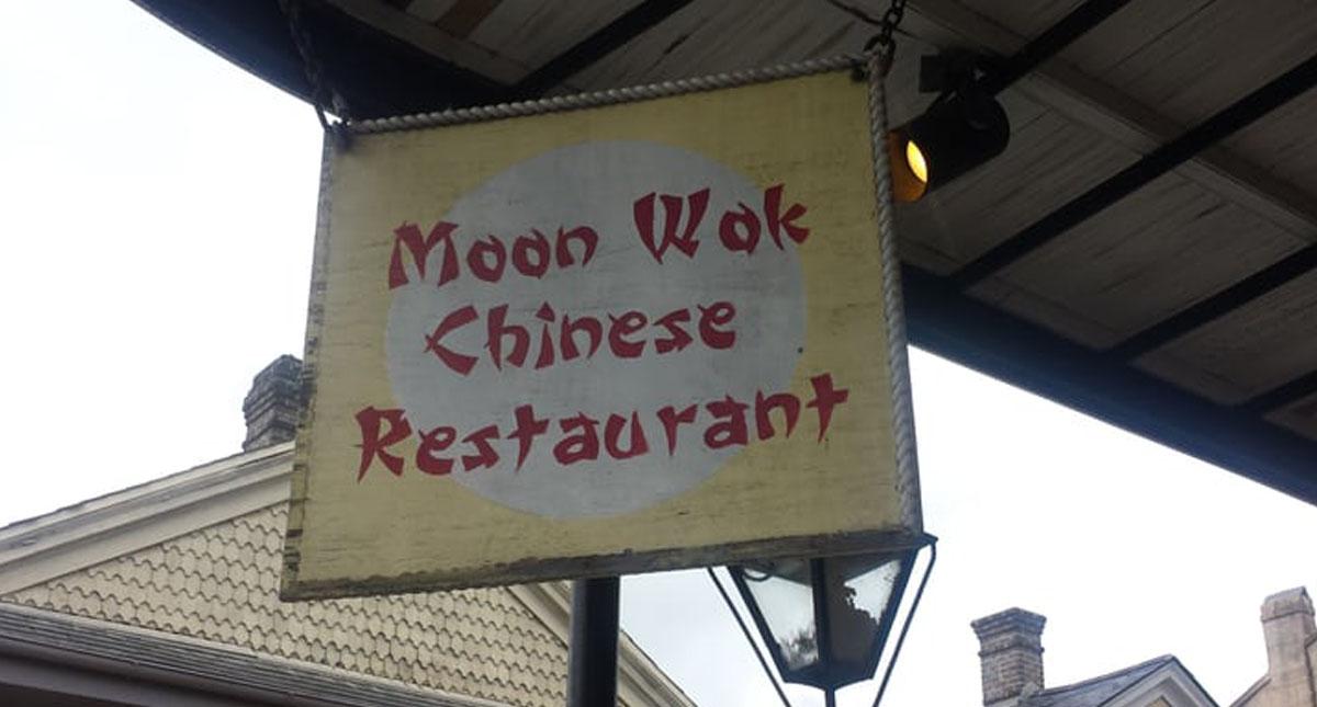 название американского ресторана