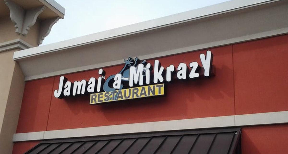 американский ресторан yamaika mi krazy