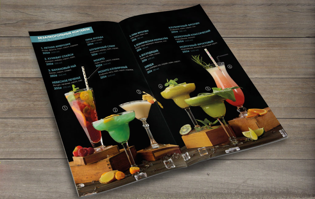 """дизайн барной карты для ресторана """"добрые соседи"""""""