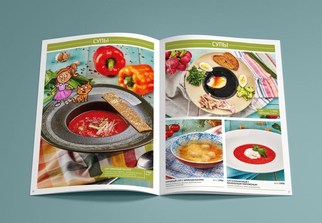 """Дизайн летнего меню для ресторана """"Колокольчик"""""""