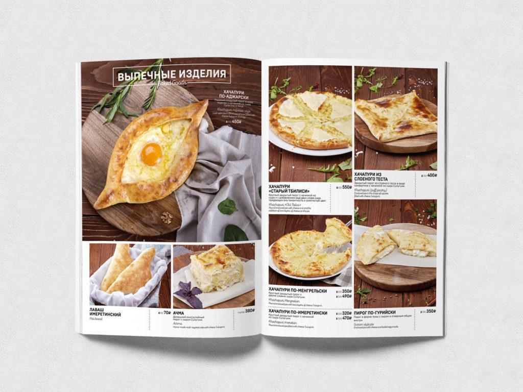 """Дизайн меню для ресторана """"Старый Тбилиси"""""""