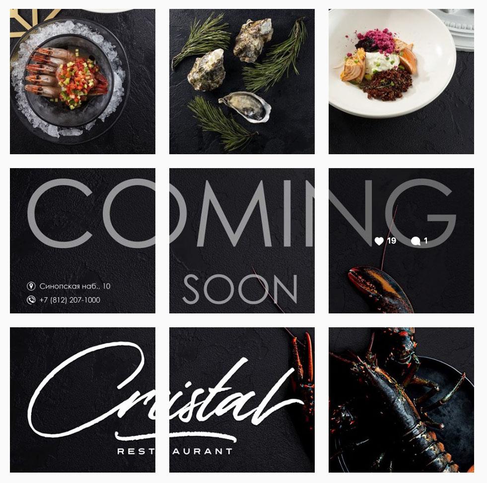 Пример поста на день открытия ресторана Cristal